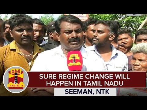 TN-Elections-2016--Regime-Change-Will-Happen-in-Tamil-Nadu-for-Sure--Seeman-NTK--Thanthi-TV