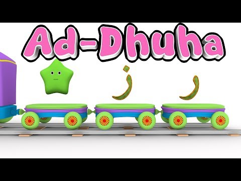 Animation 3D Juz Amma Ad Dhuha For Children Memories With Battar Trains Hijaiyah | Abata Channel