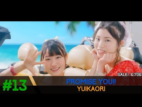 Jpop Oricon Weekly Chart Top 25 Week 34 [ 2016/08/22 ]