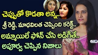 Video Actress Apoorva Reveals Shocking Facts about Directors and Producers Behaviour | Top Telugu TV MP3, 3GP, MP4, WEBM, AVI, FLV September 2018