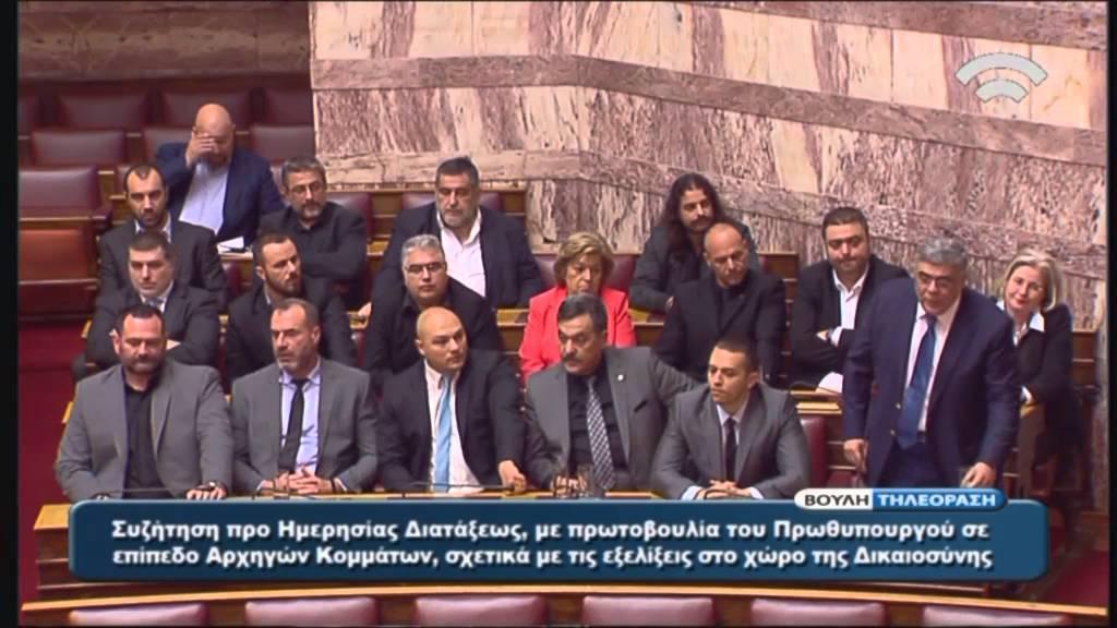 Δ/γία Γ.Γ. Χ.Α. Ν.Μιχαλολιάκου στην Προ Ημερησίας Διατάξεως Συζήτηση (Δικαιοσύνη) (29/03/2016)