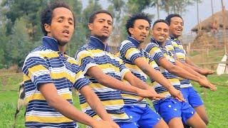 Biruk Tesfaye ft Hiwot Assefa - Wesego - New Ethiopian music 2015 (Official Video)