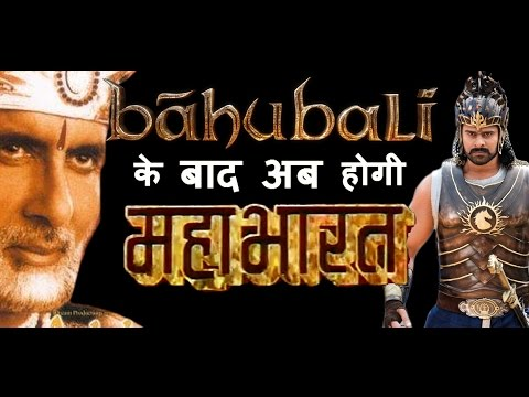 "Video After Baahubali Rajamouli to make ""MAHABHARAT"" download in MP3, 3GP, MP4, WEBM, AVI, FLV January 2017"