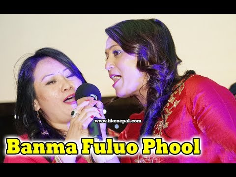 (Banma Fulyo Phool - Best Song by Anand Karki... 5 minutes, 17 seconds.)