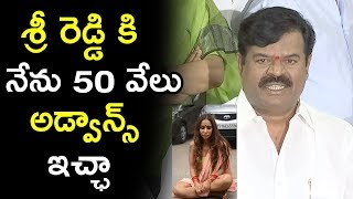 Video Rk Guad Fires On Sri Reddy | MAA Association Press Meet Against Sri Reddy Issue MP3, 3GP, MP4, WEBM, AVI, FLV Mei 2018