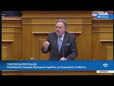 Γ.Κατρούγκαλος (Αν.Υπουργός Εξωτερικών)(Κύρωση Συμφωνίας Πρεσπών)(23/01/2019)