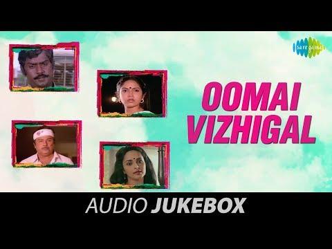 Video Oomai Vizhigal (1986) All Songs Jukebox | Vijayakanth, Arun Pandian | Super Hit 80s Tamil Songs download in MP3, 3GP, MP4, WEBM, AVI, FLV January 2017