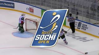 Sochi Hockey Open. Ak Bars 2 Lokomotiv 4, 3 August 2018