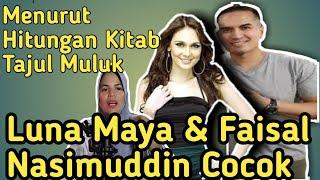 Video Menurut Kitab Tajul Muluk Faisal Nasimuddin cocok dengan Luna Maya MP3, 3GP, MP4, WEBM, AVI, FLV Juni 2019