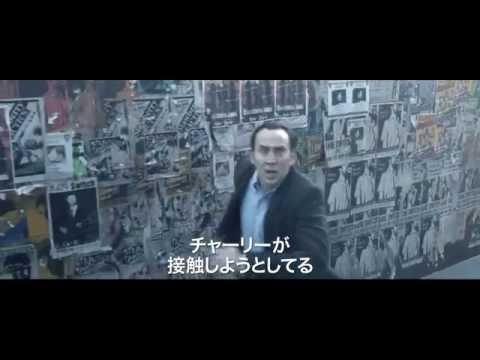 『ペイ・ザ・ゴースト ハロウィンの生贄』【12/31~】