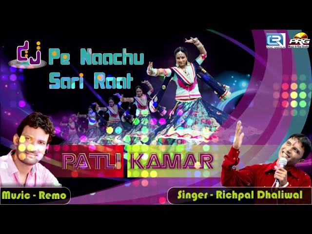 Rajasthani Dj Remix Mp3 Songs