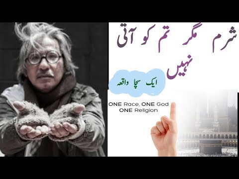 Family quotes - best urdu quotes oldman  oldman is gold chance   don't miss  family heart touching Quotes