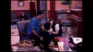 Rak Nee Pee Kum Episode 12 - Thai Drama