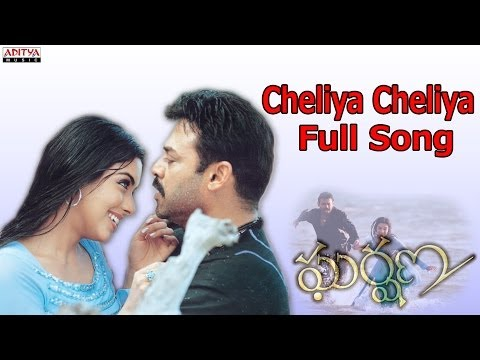 Video Cheliya Cheliya Full Song II Gharshana Movie II Venkatesh, Aasin download in MP3, 3GP, MP4, WEBM, AVI, FLV January 2017