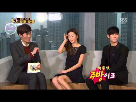 You who came from the star SBS interview