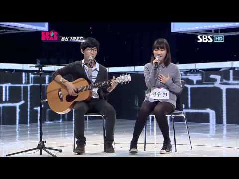 Musician - SBS KPOPSTAR Youtube channel : http://youtube.com/KPOPSTAR ☞ SBS KPOPSTAR Official Website : http://kpopstar.sbs.co.kr ☞ SBS Inkigayo (K-POP) Youtube chann...