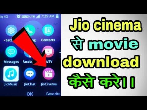 Jio phone new update!! Jio phone me movie download kaise kare!! Jio cinema se movie download kare!!