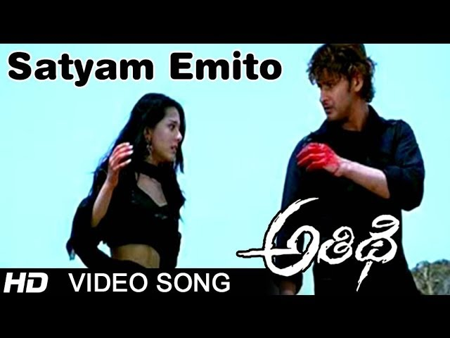 Satyam movie video songs