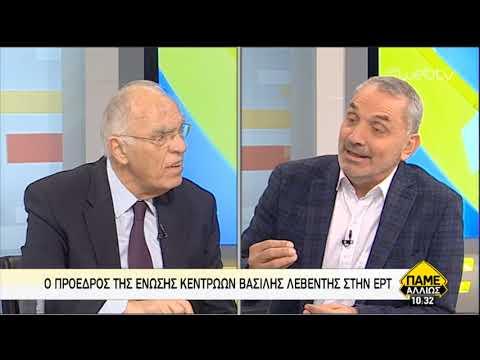 Ο Πρόεδρος της Ενωσης Κεντρώων Β. Λεβέντης στην ΕΡΤ | 26/1/2019 | ΕΡΤ
