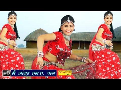 Mein Langur M A Pass || मैँ लांगुर एम ए पास || Manish Mastana Hindi Kaila Devi Bhajan