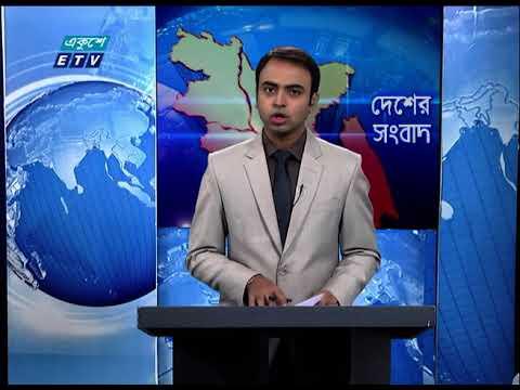 11 Am News || বেলা ১১ টার সংবাদ || 28 October 2020 || ETV News