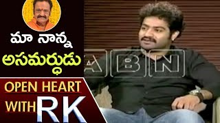 Video Jr NTR Praises his Father Hari Krishna | Open Heart With RK | ABN Telugu MP3, 3GP, MP4, WEBM, AVI, FLV Februari 2019