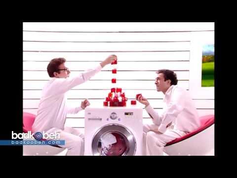 oe error on lg washing machine