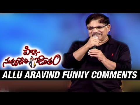 Allu Aravind Funny Comments on Allu Arjun | Pilla Nuvvu Leni Jeevitham Audio Launch