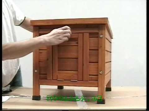 Aufbau Outdoor Kleintierhaus