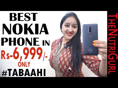 TABAAHII - Nokia Phone In Rs.6,299 Only