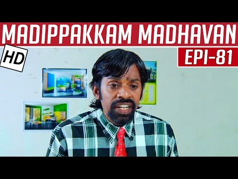 Madippakkam-Madhavan-Epi-81-18-03-2014