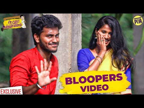 EXCLUSIVE: Aaha Kalyanam Web Series Bloopers & Making Video | Unakkennapaa | NP | Brigida