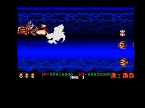 Dragon Breed Amiga