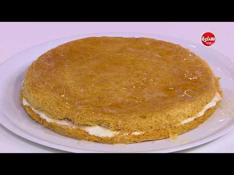 العرب اليوم - بالفيديو : طريقة إعداد الكنافة بحشو الكريمة
