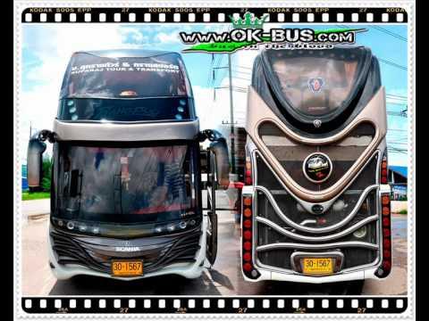 ทีมงานแอบจิต - ภาพ : http://www.ok-bus.com เพลง : ทีมงานแอบจิต ดีเจอ๊อฟ ชุดอยุธยานฤมิตร.