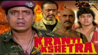 Video Kranti Kshetra | Mithun Chakraborty, Pooja Bhatt, Harish Kumar & Shakti Kapoor | Full HD Movie MP3, 3GP, MP4, WEBM, AVI, FLV Juni 2019