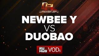 NewBee.Y vs DuoBao, DPL Season 2 - Div. B, game 2 [Maelstorm, 4ce]