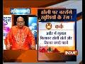Bhavishyavani: Daily Horoscope   2nd March, 2018 - Video