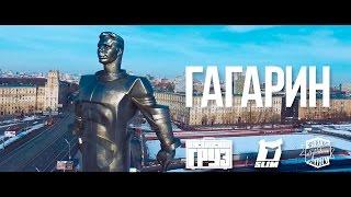 Адвайта & Каспийский Груз & Slim Гагарин rap music videos 2016