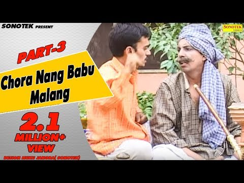 Video Haryanvi Natak - Ram Mehar Randa - Chora Nang Babu Malang Part 3 download in MP3, 3GP, MP4, WEBM, AVI, FLV January 2017