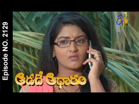 Aadade-Aadharam--14th-May-2016--ఆడదే-ఆధారం-–-Full-Episode-No-2129