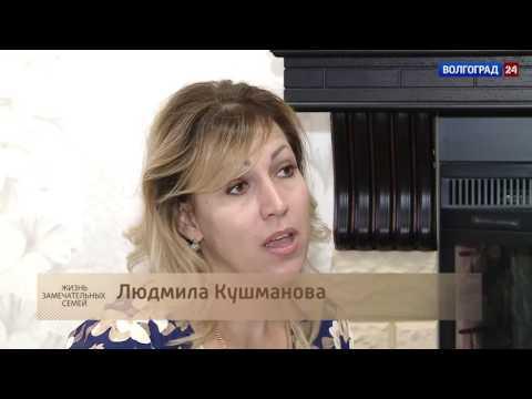 Семья Кушмановых. Выпуск от 08.06.17.