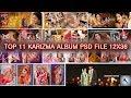 Free Download 12x36 PSD Wedding Karizma Album Design (PSD) templates Top 12 Collection