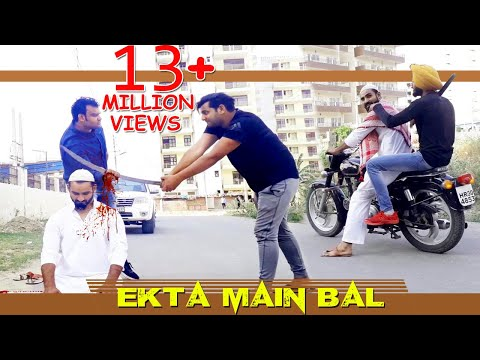 Video एकता मे बल - हिन्दू+मुस्लिम+सिख !! Faridabad Rockers download in MP3, 3GP, MP4, WEBM, AVI, FLV January 2017