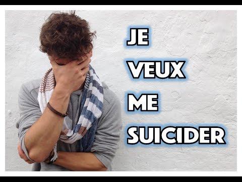 Je veux me suicider / mourir - que faire si vous êtes suicidaire? (видео)