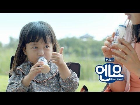 Enjoy Yogurt 엔요
