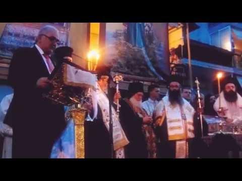 Η συγκινητική ομιλία του Σάββα Χιονίδη στην τελετή υποδοχής της Τιμίας Ζώνης της Παναγίας στην Κατερίνη
