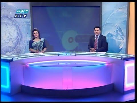 07 PM News সন্ধ্যা ০৭ টার সংবাদ, 14 January 2020 | ETV News