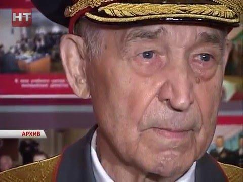 Сегодня не стало Василия Александровича Филимоненко