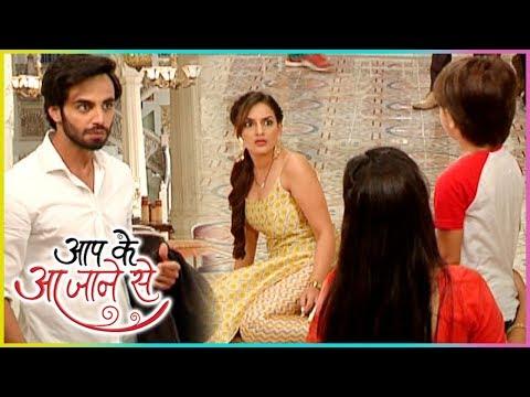 Bhumi Shocked as Ved Calls Vedika His Mom | Aap Ke